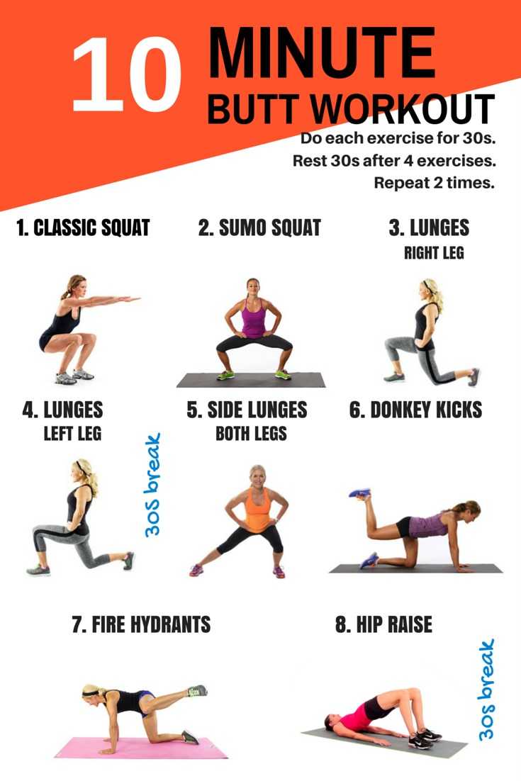quick workouts for butt